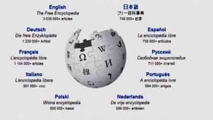 Wikipedia втрачає авторів, які пишуть англійською