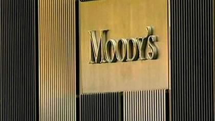 Moody's знизило рейтинг Кіпру одразу на 3 щаблі