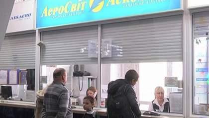 """""""АэроСвит"""" исключили из системы взаиморасчетов IATA"""