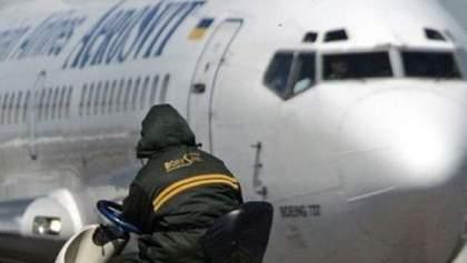 """""""АэроСвит"""" отменил еще несколько рейсов"""