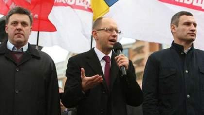 """Оппозиционеры внесли в Раду законопроект об уголовной ответственности для """"кнопкодавов"""""""