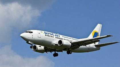 """""""АэроСвит"""" прекращает обслуживание более 90% своих рейсов"""