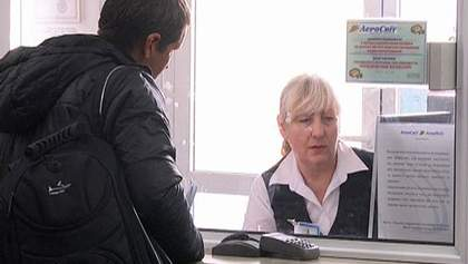 """Пассажиры """"АэроСвита"""" за задержку рейсов могут потребовать до 300 евро в сутки"""