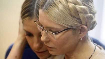 Тюремники кажуть, що Тимошенко сама не захотіла бачитися з донькою