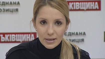 Дочка Тимошенко летить до Страсбурга зустрітися з чиновниками ЄС