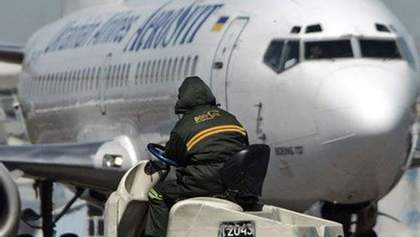 """Рассмотрение банкротства """"АэроСвита"""" перенесли: компания должна оценить свое имущество"""