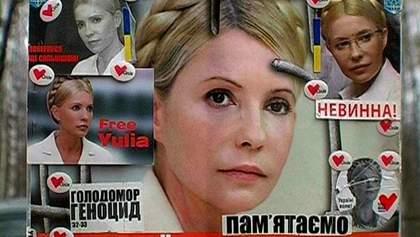 ПАРЄ може офіційно визнати Юлію Тимошенко політв'язнем