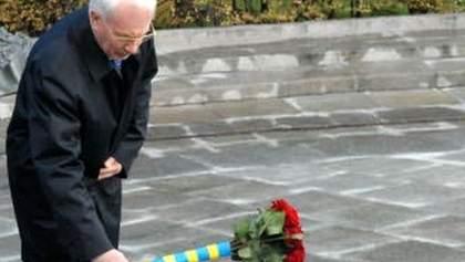 Завтра на Аскольдовій могилі Азаров вшанує пам'ять Героїв Крут