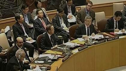 Рада Безпеки ООН засудила ядерне випробування КНДР