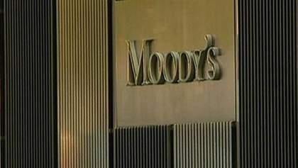 Ризики для світової економіки послабилися, - Moody's