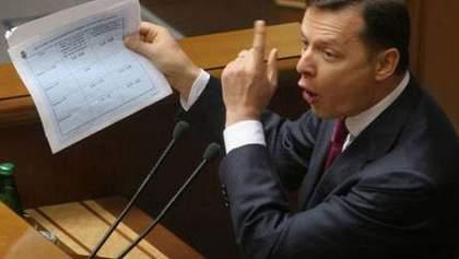 Ляшко добился блокирования карты Рудьковского