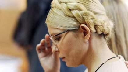 Через снігову негоду Тимошенко не побачилась з дочкою