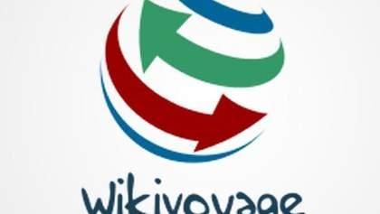 У Вікіпедії з'явились Вікімандри
