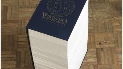 Українська Wikipedia розвивається найшвидше в світі