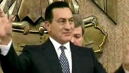 Мубарака визнали непричетним до загибелі демонстрантів у Єгипті