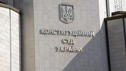 Завтра Конституційний Суд візьметься за вибори у проблемних округах