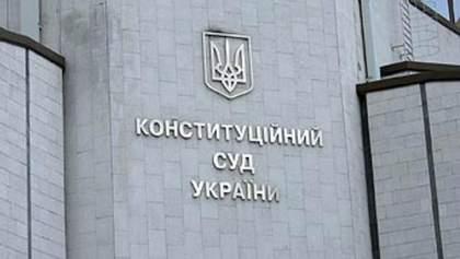 КС відмовив відкривати провадження щодо перевиборів на проблемних округах