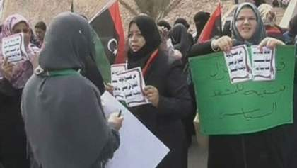 Лівійський парламент схвалив закон про люстрацію