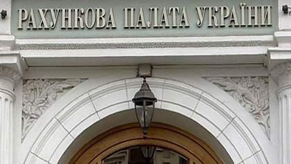 Смету страны будет контролировать Счетная палата
