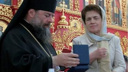 Людмиле Янукович вручили орден и грамоту (Фото)