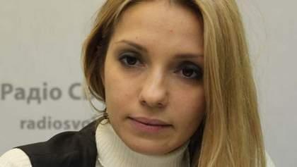 Донька Тимошенко виступить на конференції у Данії