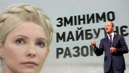 """Яценюка примут в """"Батькивщину"""" уже сегодня вечером"""