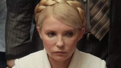 Тимошенко: В 2015 году правящая партия устроит жестокую политическую резню