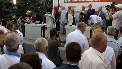 """""""Батькивщина"""" проведет съезд для объединения с оппозиционными партиями"""