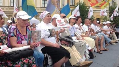 """В Киеве без нарушений общественного порядка завершился съезд """"Батькивщины"""""""