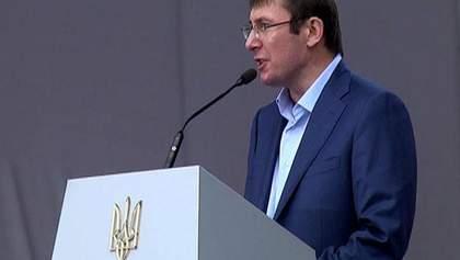 """Луценко призывает избавиться от """"генератора тушек"""""""