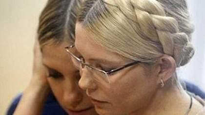 Євгенія Тимошенко і захисники намагаються пробитись до екс-прем'єрки