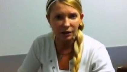 Немецкие врачи не смогли вылететь к Тимошенко