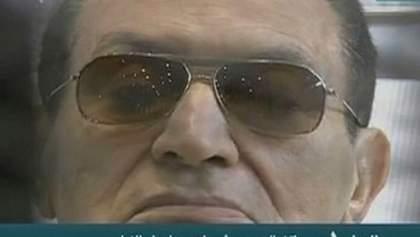 Статки Мубарака в 70 разів менші, аніж вважали раніше