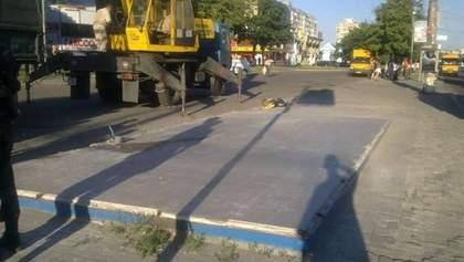 """""""Черную остановку"""" в Сумах демонтировали"""
