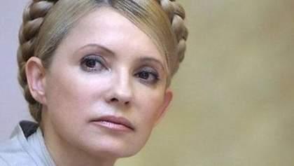 Мама чекає рішення німецьких лікарів, - Євгенія Тимошенко