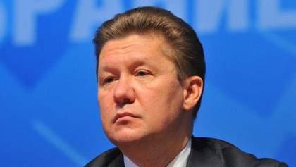 """Ми за жодних умов не закачуватимемо газ у підземні сховища України, – """"Газпром"""""""