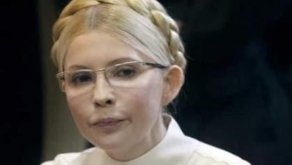 Німецькі лікарі радять терміново оперувати Тимошенко