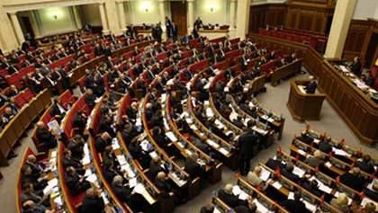 Власть будет оказывать сильное давление на отдельных оппозиционных депутатов