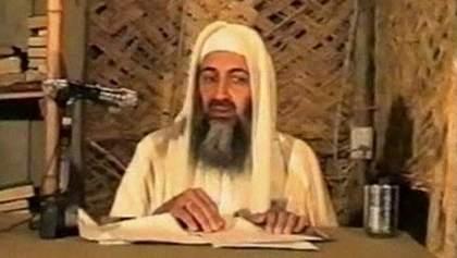 Влада Пакистану втратила безліч шансів упіймати Усаму бін Ладена