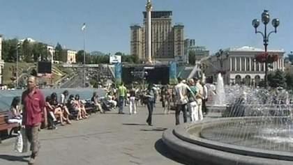 Украинцы многого ожидают от ассоциации с ЕС, - Центр Разумкова