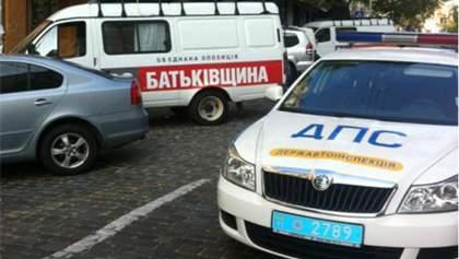 """Милиция блокирует автомобили """"Батькивщины"""", - оппозиционер"""
