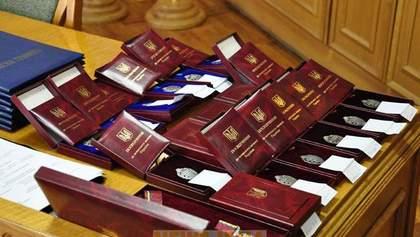 Грищенко и Калинин будут решать, кого в Украине награждать
