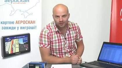 """Телеканал """"24"""" віддає навігатор Garmin Nuvi з картами """"Аероскан"""" у Київ"""