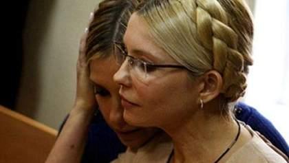 Я допомагала мамі пересуватися, — Євгенія Тимошенко
