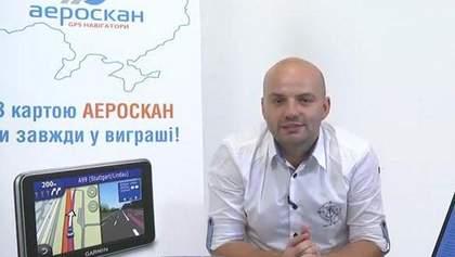 """Garmin Nuvi з картами """"Аероскан"""" виграв глядач із Одеси"""