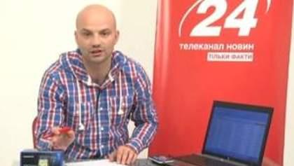 """Телеканал """"24"""" залишає 3 навігатори Garmin Nuvi з картами """"Аероскан"""" на понеділок!"""