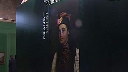 """На """"Художественном арсенале"""" сняли с экспозиции картину о Страшном суде"""