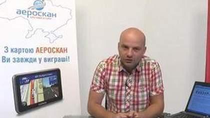 """Телеканал """"24"""" розіграв передостанній навігатор Garmin Nuvi з картами """"Аероскан"""""""