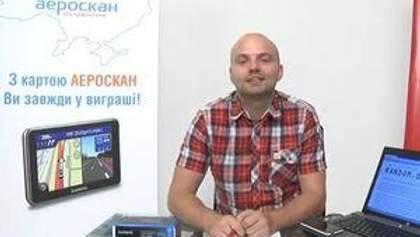 """Телеканал """"24"""" розіграв 31 навігатор Garmin Nuvi з картами """"Аероскан""""!"""