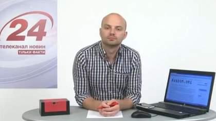 """Канал """"24"""" розіграв перший швейцарський годинник Tissot"""